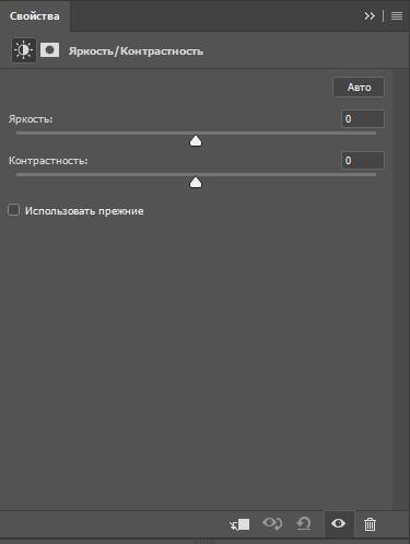 Информация корректирующего слоя на панели свойства
