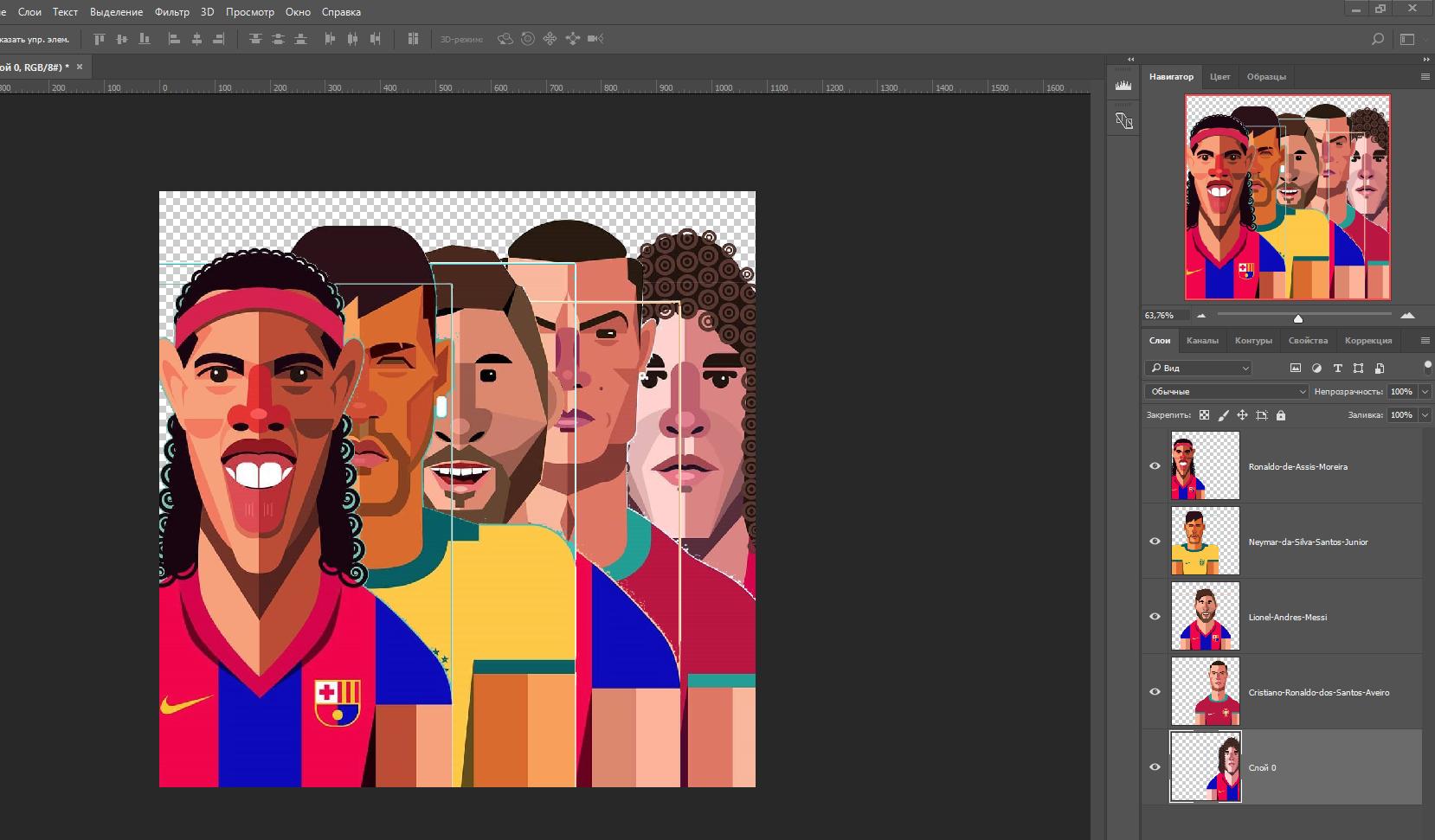 5 футболистов в слоях со смещениями
